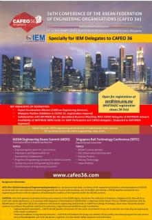 Cafeo 36 Poster for IEM Matrade 20181019-page-001